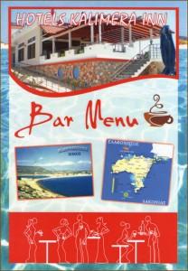 bar menu 1