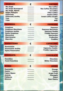 bar menu 2