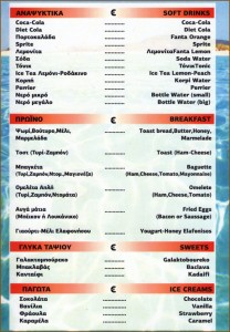 bar menu 3