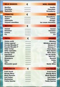 bar menu 4